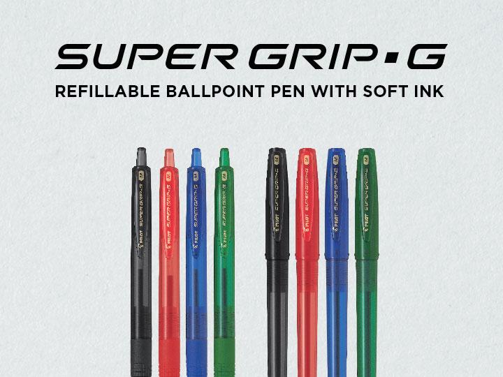 Super Grip G Στυλό διαρκείας Pilot