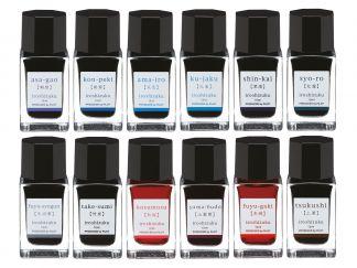 Μελάνια Iroshizuku μίνι - σειρά απο 12 -Α - Ποικιλία Χρωμάτων - 15 ml
