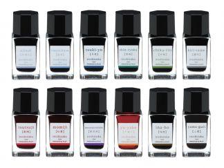 Μελάνια Iroshizuku μίνι - σειρά  απο 12-β - Ποικιλία Χρωμάτων - 15 ml